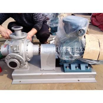 直聯式液氨泵