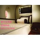 香港直达底特律DL282 达美航空商务舱头等舱特价机票
