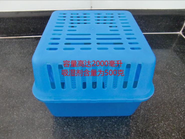 幹燥劑吸濕盒