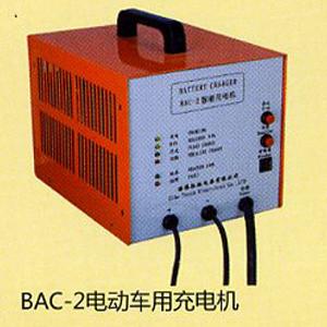 电动车电池充电机