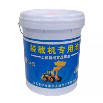松昇液压油