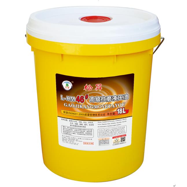 松昇挖掘机高级抗磨液压油