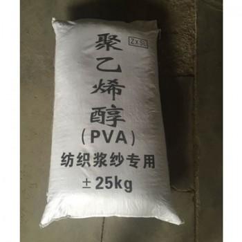 聚乙烯醇纺织浆料