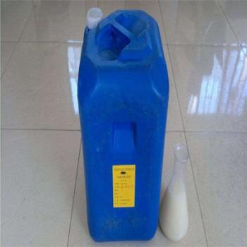 DH-A03丙烯酸