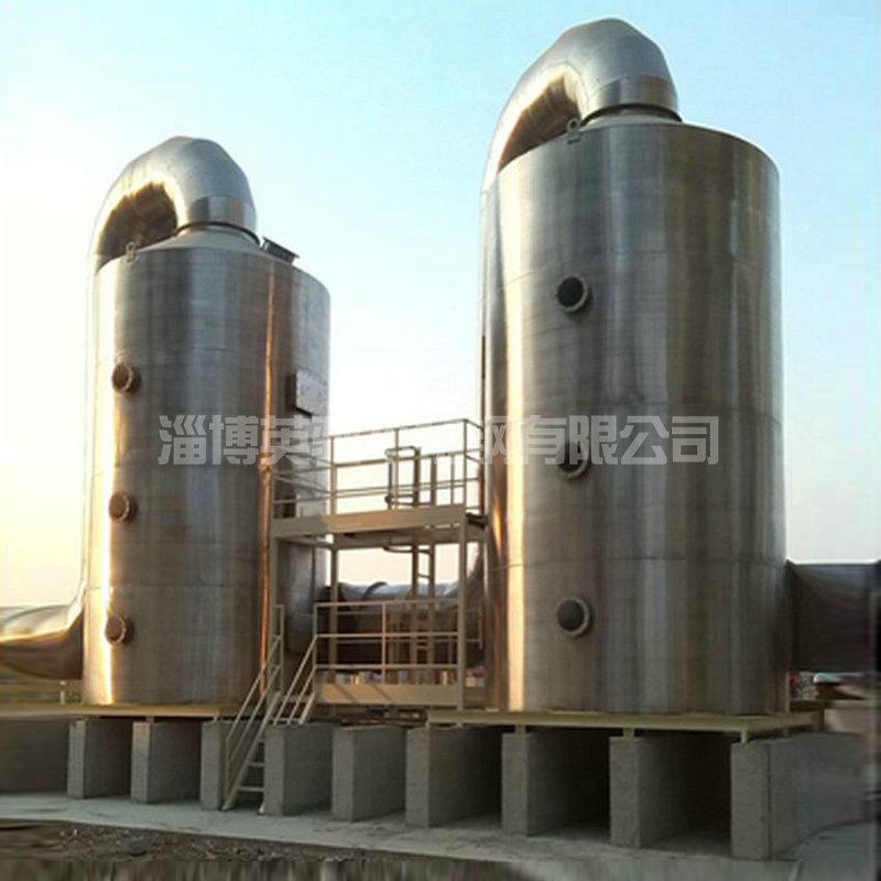 不锈钢洗涤塔