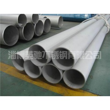 304L工业不锈钢管