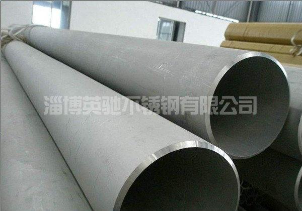 316L不锈钢管