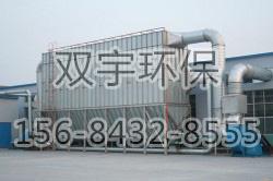 煤磨防爆除尘设备