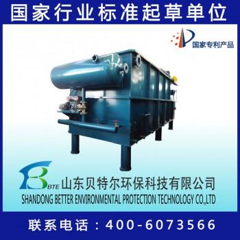 超级溶气气浮机