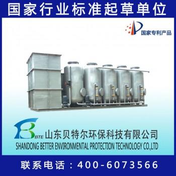 酿酒污水处理设备