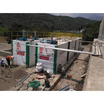 地埋式无动力污水处理设备