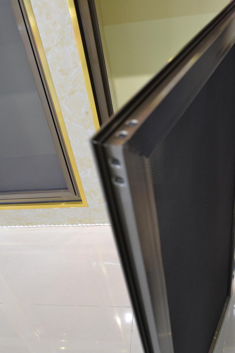 金刚网纱窗框中框A