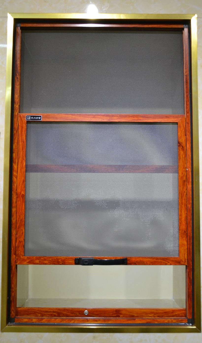 金刚网纱窗两趟式1