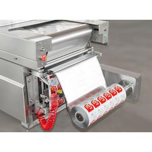 自动拉伸膜包装机