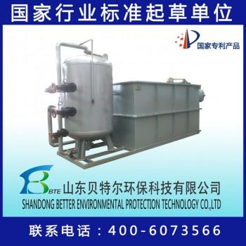 加油站污水处理设备