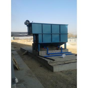 洗煤污水处理设备