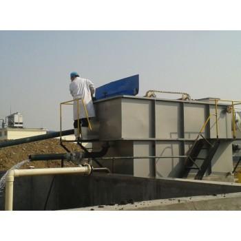 酒店污水处理设备