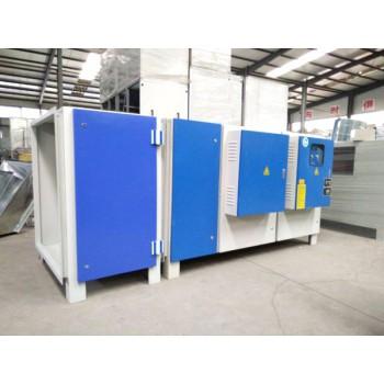 UV光氧催化环保设备