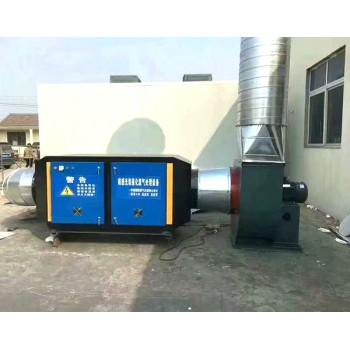 磁感光氧催化廢氣處理