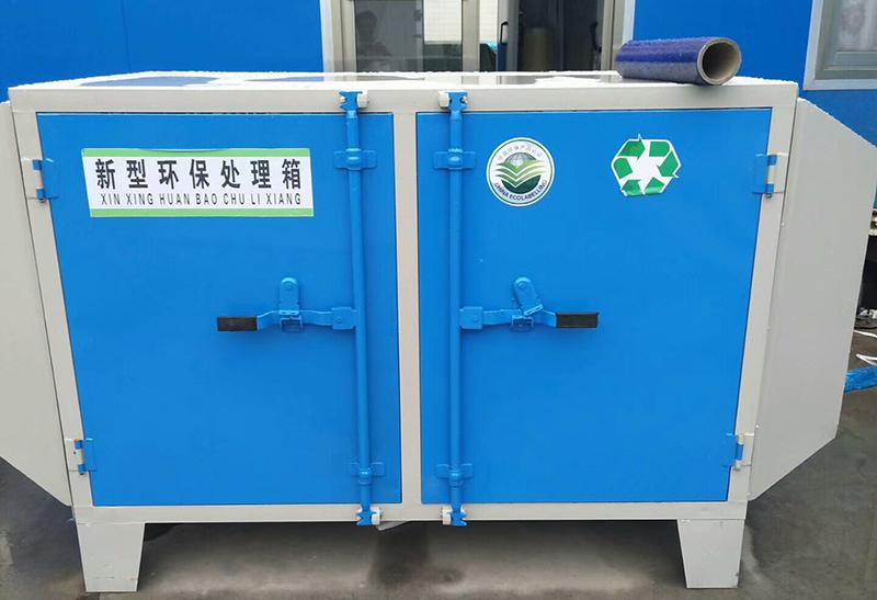 活性炭环保箱4