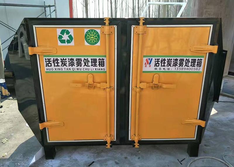 活性炭环保箱8