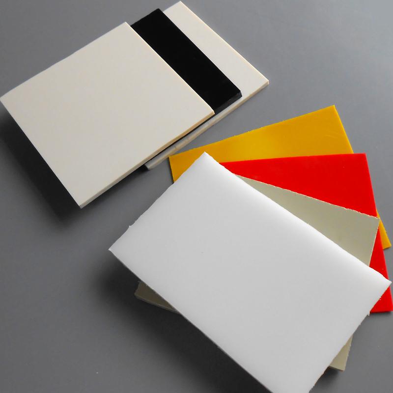 焊接工程用板