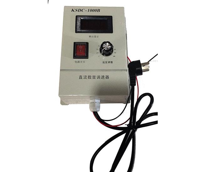 直流电机控制器带数显(防水防尘)