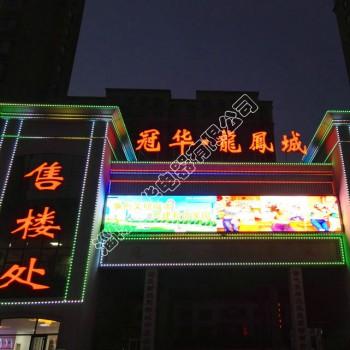六合开奖结果现场直播_户外全彩LED显示屏