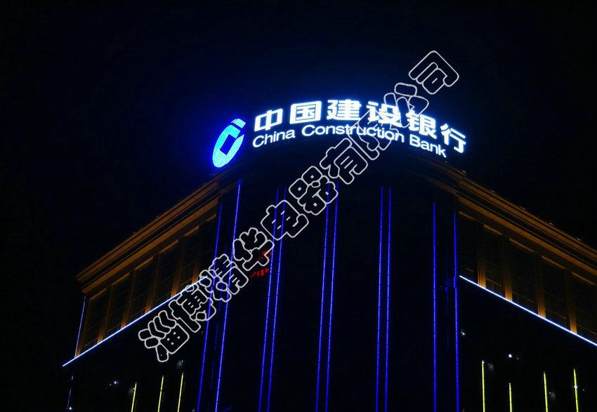 LED发光字1