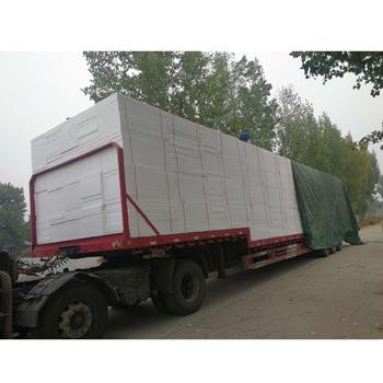 硅质保温聚苯板