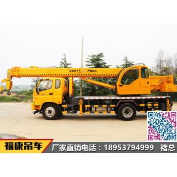 福田最新款140黄色16吨小吊车