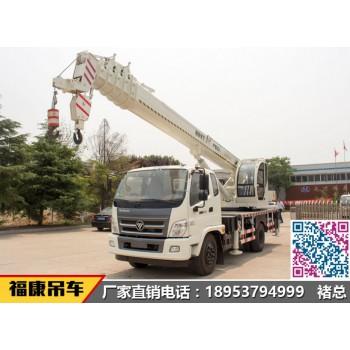 新款福田12吨吊车福田130Y底盘汽车吊
