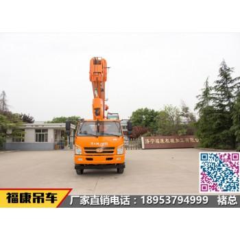 唐骏16吨吊车