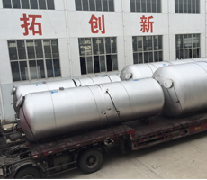 不銹鋼聚合反應釜