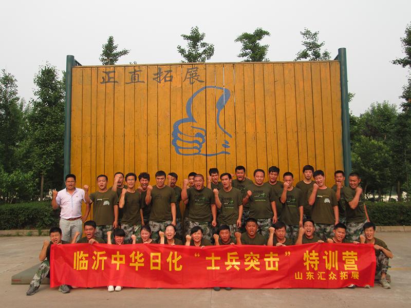 士兵突擊特訓營
