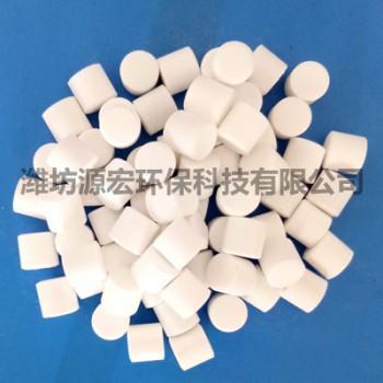 水产溴氯海因片