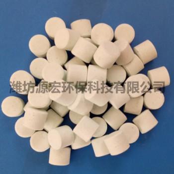 溴氯海因片