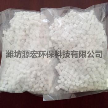 带包装的溴氯海因片