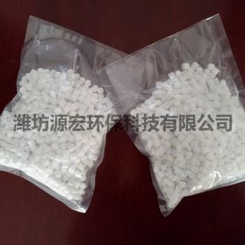 中型过硫酸氢钾片