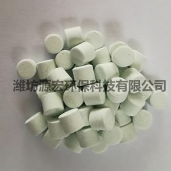 绿色过硫酸氢钾片