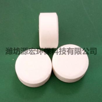 YH-001二氧化氯片