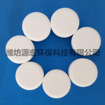 YH-002二氧化氯片