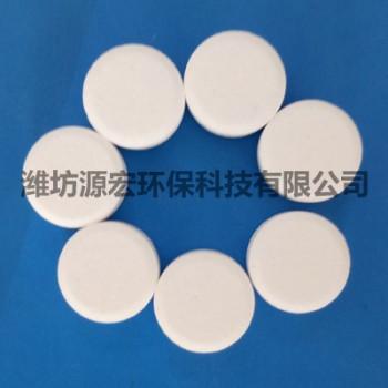 YH-003二氧化氯片