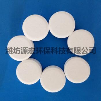 YH-001二氯片