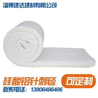 澳门新葡新京_硅酸铝纤维毯