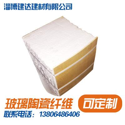硅酸铝纤维模块