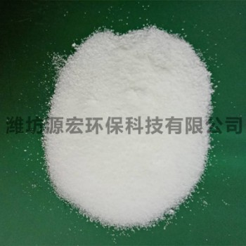 二氧化氯粉末