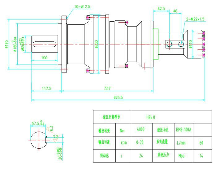 HZ4.0型 回转减速机