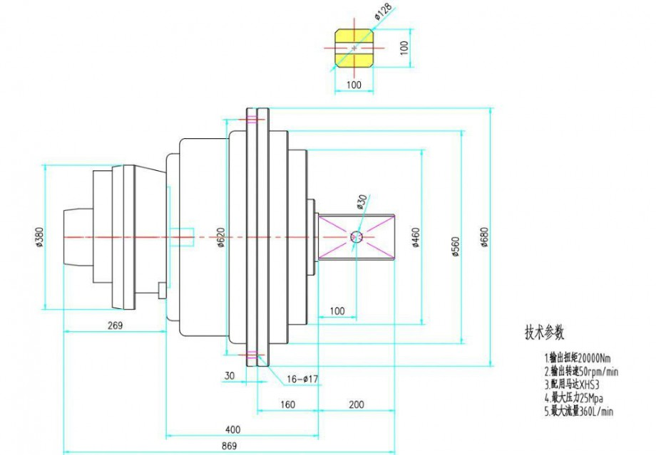 HZ20.0型 回转减速机