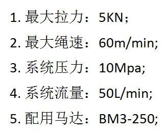 YS-0.5型 液压绞车图纸 (2)